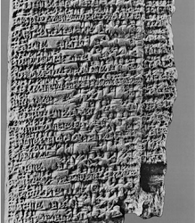 tablet with manual of sumerian farmer